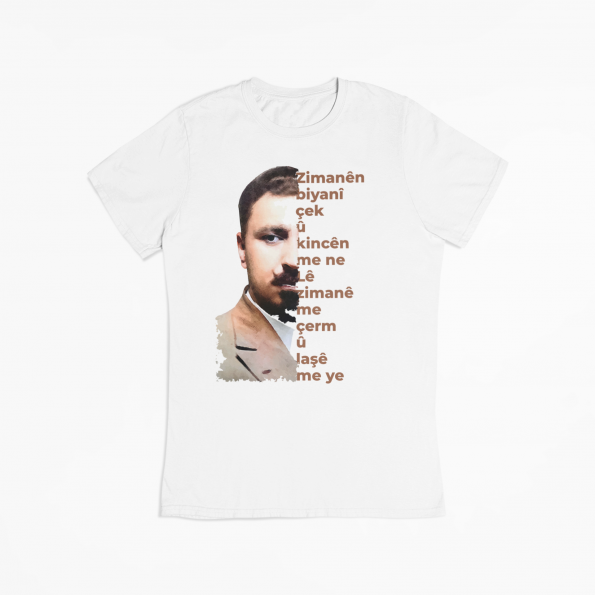 basic-t-shirt-mockup-featuring-a-summer-background-m1501